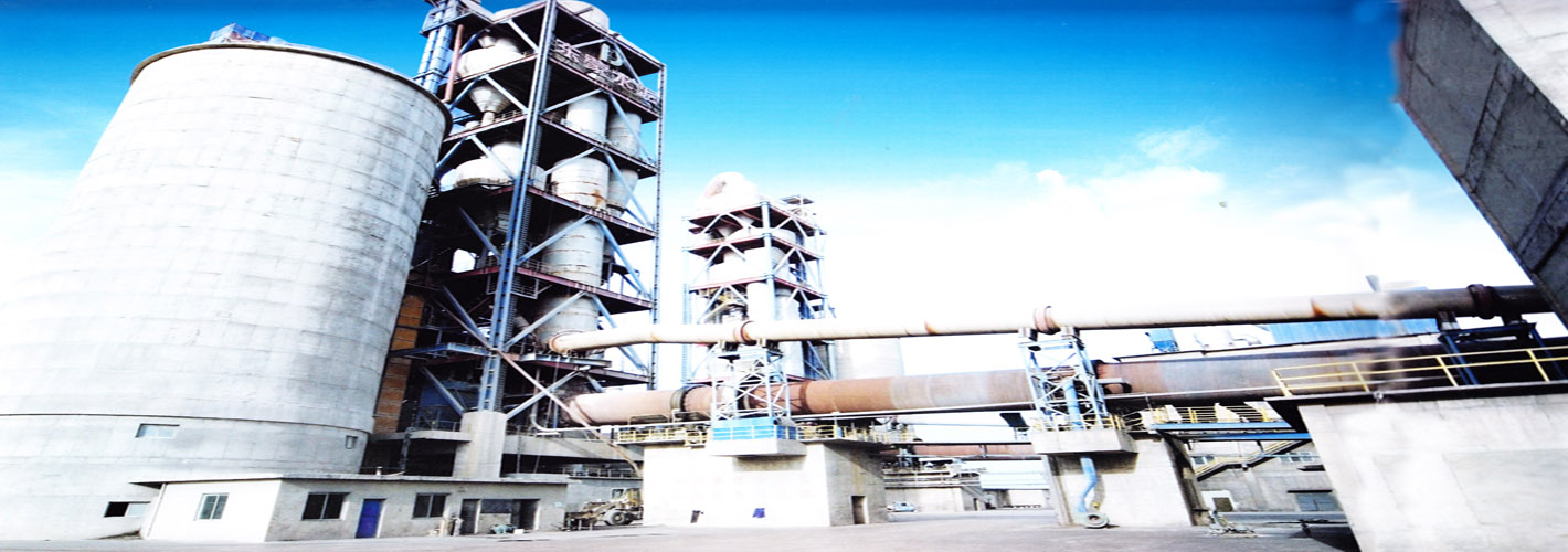 內蒙古東蒙水泥公司
